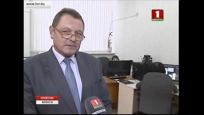 Полиграфическое предприятие ОАО