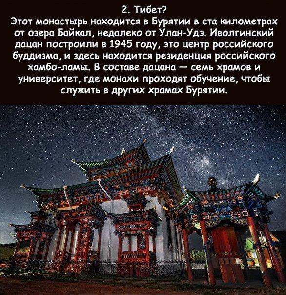 https://pp.vk.me/c7006/v7006190/29e7a/iYlX324UnPs.jpg