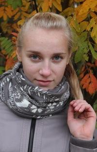 Анастасия Зубюк, 19 марта , Алушта, id143992810