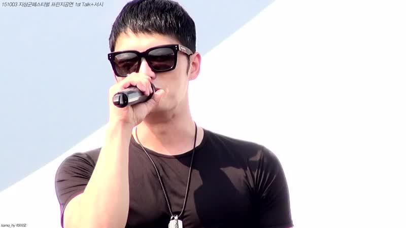 151003 지상군페스티벌 프린지공연 김재중 1st Talk 서시