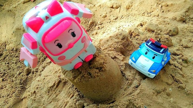 Мультики про машинки. Робокар Поли строит замок из песка.