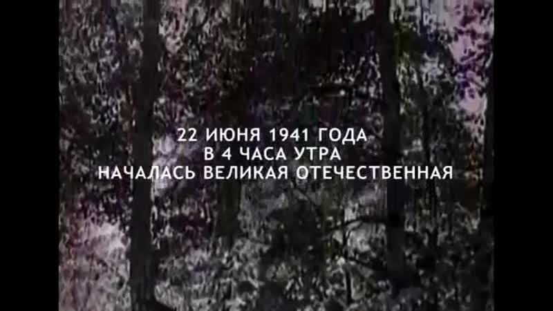 22 июня В Кулаков С Щипачев