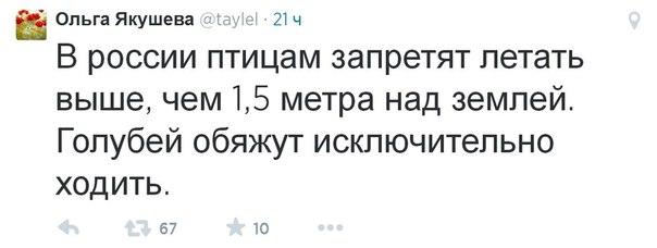 Из-за санкций правительство Медведва готово поднять налоги в России - Цензор.НЕТ 9373