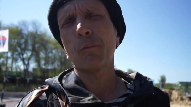 Командир блок-поста Рысь, Славянск 24 апреля 2014