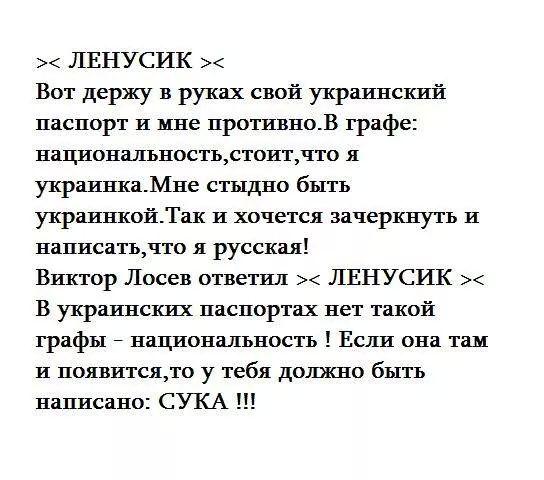 На потерпевшем крушение пароме возле берегов Греции было четыре украинца, все спасены, - МИД - Цензор.НЕТ 4788
