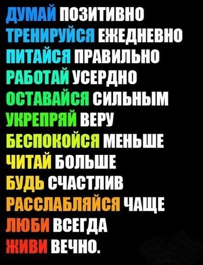 Алекс Коржавин, 14 июля 1987, Санкт-Петербург, id223245676