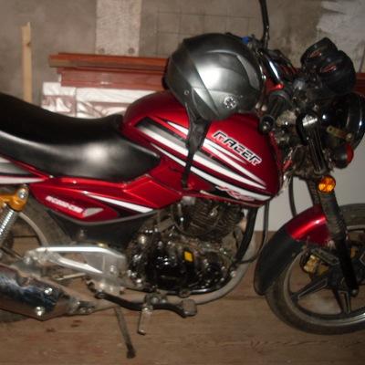 Серёга Мотоцикл, id225250502