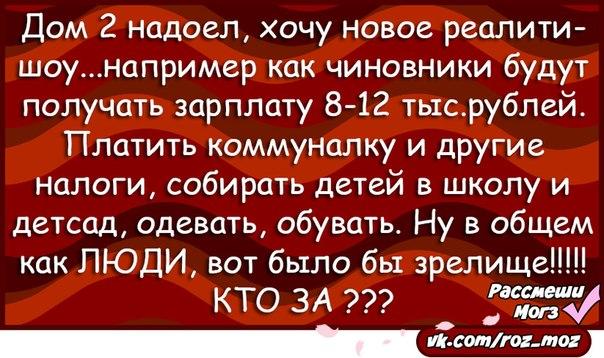 https://pp.vk.me/c7003/v7003938/24b7b/kZv_Qnckmxs.jpg