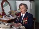 20.07.2018 Альтес 95-летний юбилей празднует ветеран Великой Отечественной войны Елена Николаевна Шехтман