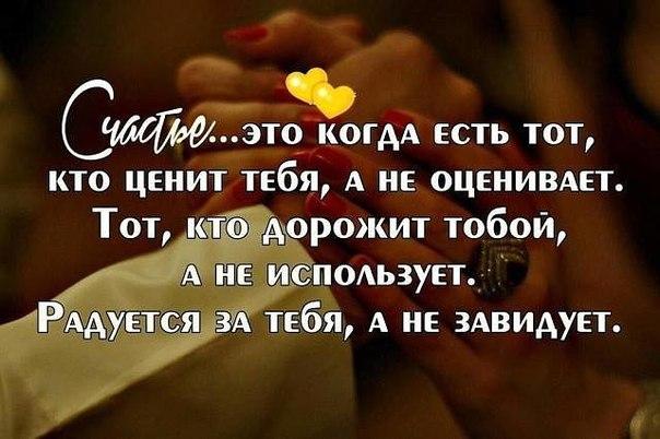 Фото №456247921 со страницы Оксаны Чувашевой
