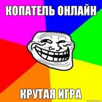 Кирилл Николенко, 1 июля , Молодечно, id148523787