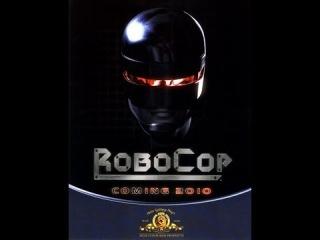 Робокоп / RoboCop Trailer 2014
