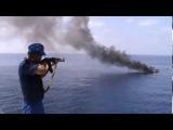 Уничтожение лодок сомалийских пиратов.