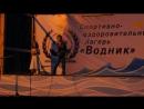 Иван и Анна Сомовы, сценка Летучий корабль, минута славы, 2 смена 2018
