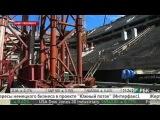 Специальный репортаж: строительство стадиона на Крестовском острове
