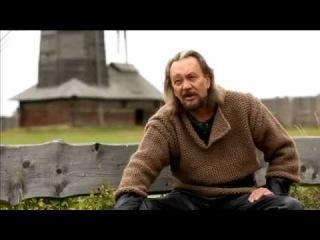 Сундаков В. - интервью для фильма Михаила Задорнова Рюрик.Потерянная быль (2012)