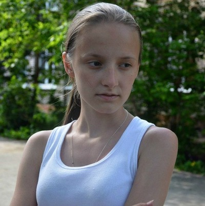 Христина Слепушкина, 2 июля 1999, Екатеринбург, id153979680