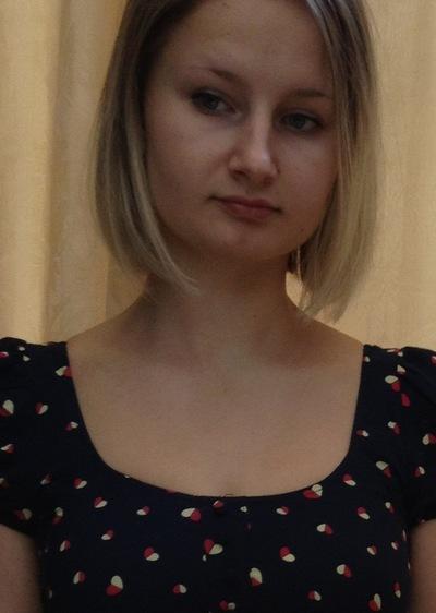 Татьянка Каращук, 17 марта 1991, Киев, id15038826