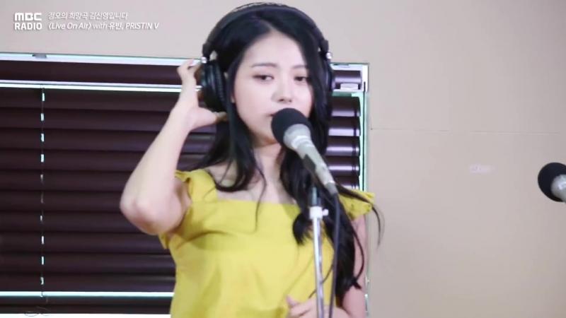 Radio 18 06 14 PRISTIN V 프리스틴 V Get It @ MBC FM4U
