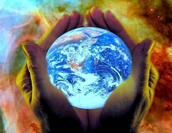 Мать — Сыра Земля
