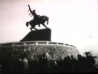 Уфа, 1967
