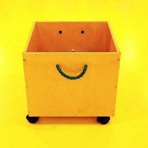 Happyboxx