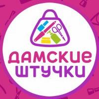 shtuchki_online
