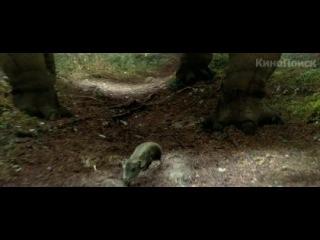 «Прогулки с динозаврами 3D» (2013): Русский трейлер / Официальная страница http://vk.com/kinopoisk