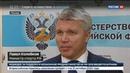 Новости на Россия 24 • WADA обсудит восстановление членства Российского антидопингового агентства