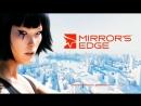 E3_Trailer_Mirrors_Edge