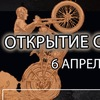Открытие Сезона 2019 ORTHODOX MC Ryazan
