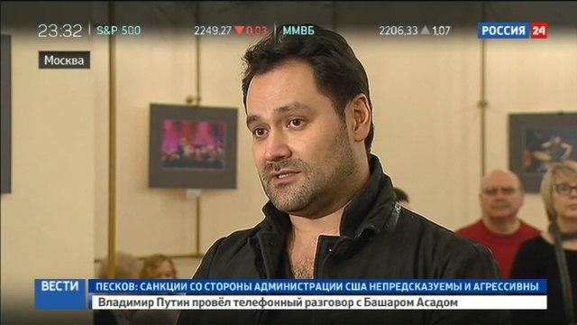 Новости на «Россия 24» • Валерий Гергиев дал концерт в память жертв сочинской авиакатастрофы