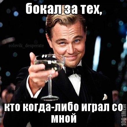 http://cs618319.vk.me/v618319055/8a58/Q7S_I0_hEFs.jpg