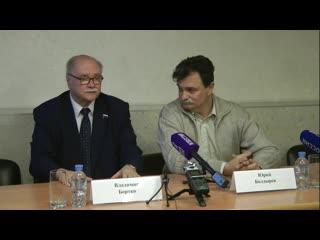 Пресс-Конференция. Владимир Бортко и Юрий Болдырев