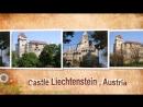 Замок Лихтенштейн , Австрия