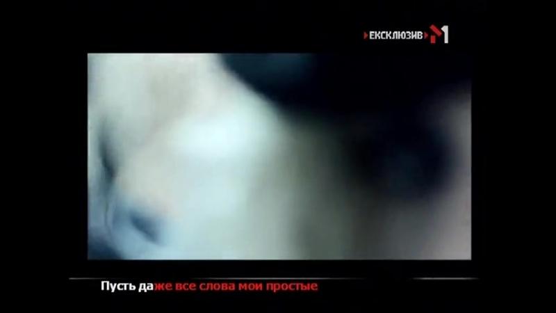 Ирина Билык и Ольга Горбачева Я люблю его за то (1)