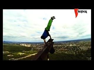 """(ОРИГИНАЛ) AlexandeR RusinoV и компания! / Русский экстрим в программе """"Улетное Видео"""" на Перце!"""