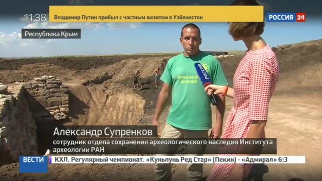 Новости на Россия 24 • Коридор тысячелетий: археологи исследуют ворота Боспорского царства