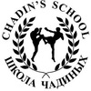 "=  ""CHADIN'S SCHOOL""  OREL, KICKBOXING NEWS  ="