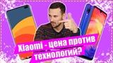 Galaxy S10 НЕ ВОВРЕМЯ  Redmi Note 7 спасет Xiaomi