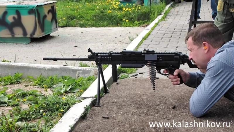 Россиский ручной пулемет, с комбинированным питанием, обойма и лента. Корд 5,45×39(Токар-2). калибр 5,45×39.