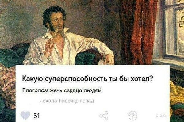 Фото №456260305 со страницы Дмитрия Тыквы