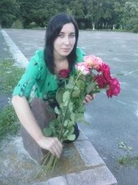 Валя Руденко, 14 сентября , Дюртюли, id151929140