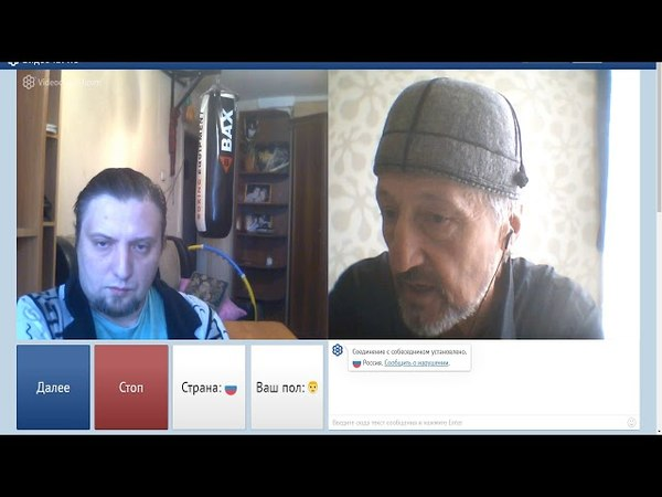 Розмова про історію з петербуржцем