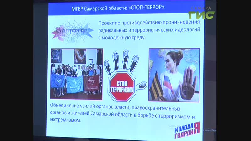 Молодые и амбициозные Дмитрий Азаров встретился с активом областной Молодой Гвардии Единой России