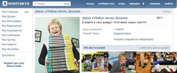 http://cs306903.userapi.com/v306903291/6faf/GJBuqsrGCnc.jpg