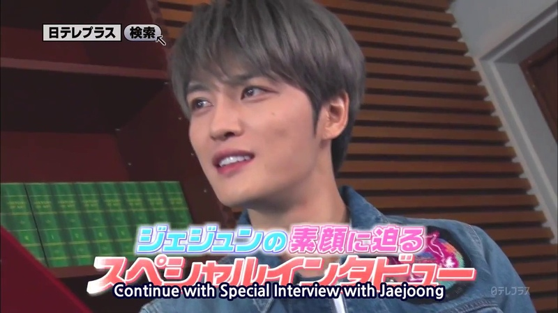 """[EN-Sub] 062018 NittelePlus """"All About Jaejoong!"""" Jaejoong huluJJ"""