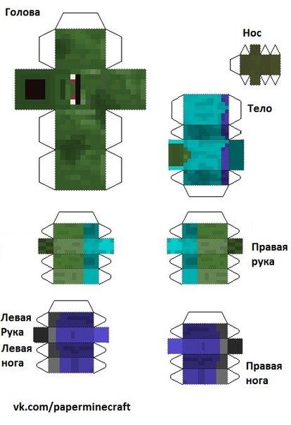 Игра Minecraft Майнкрафт из