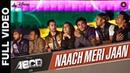 Naach Meri Jaan Full Video Disney's ABCD 2 Varun Dhawan Shraddha Kapoor Sachin Jigar dance