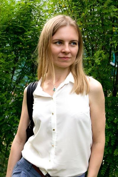 Екатерина Куницына